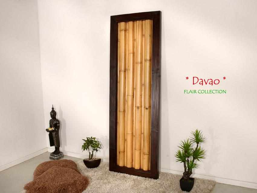 Bambus wandpaneele davao dream natur wanddeko wandverkleidung bild leinwand deko ebay - Wanddeko bambus ...